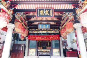 Read more about the article 何阳拳 (漳州市龙海市海澄镇)