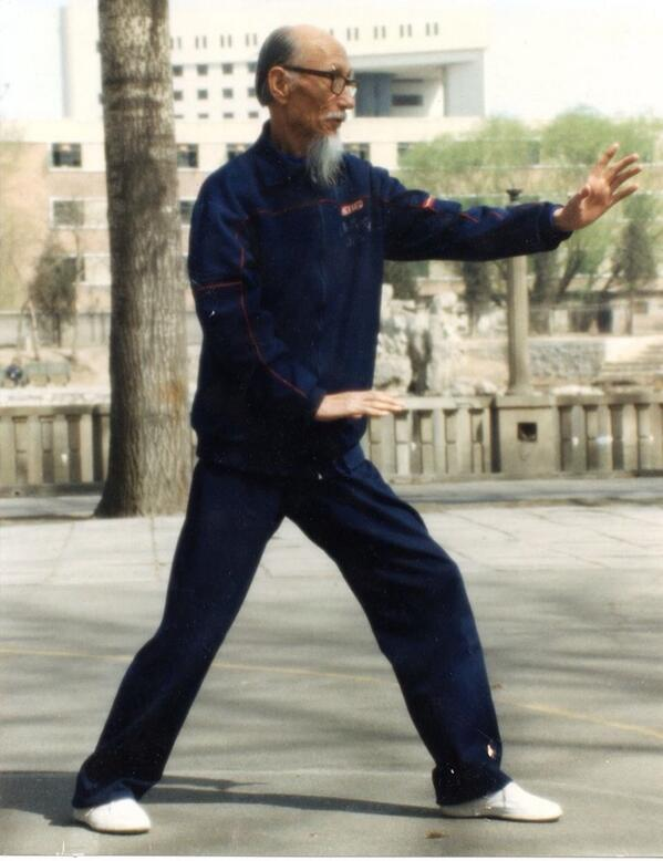 You are currently viewing My Apprenticeship with Li Gui Chang   拜李桂昌为师