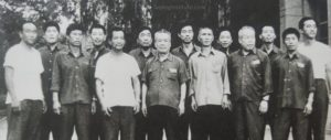 Read more about the article Shandong's M Zhou Yongfu   周永福
